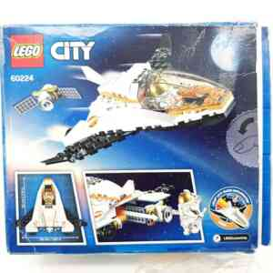 Lego City 60224 space Shutle (3)||Lego City 60224 space Shutle (1)||Lego City 60224 space Shutle (2)