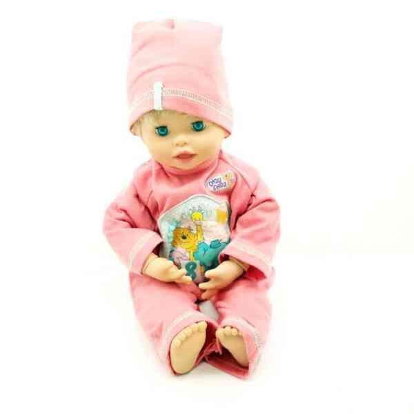 Beba dečak Chow Chow (1)
